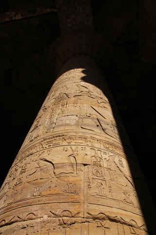 Column Narrative