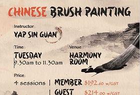 Chinese Brush Painting.JPG