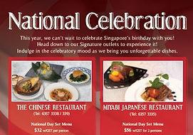 National Celebration.JPG