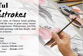 S&R Chinese Brush Paint.PNG
