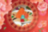 catering CNY jpg.PNG