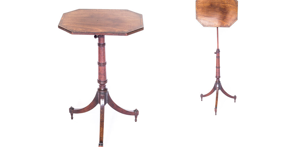 George III Mahogany Telescopic Table