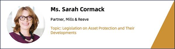 e07-SarahCormack.png