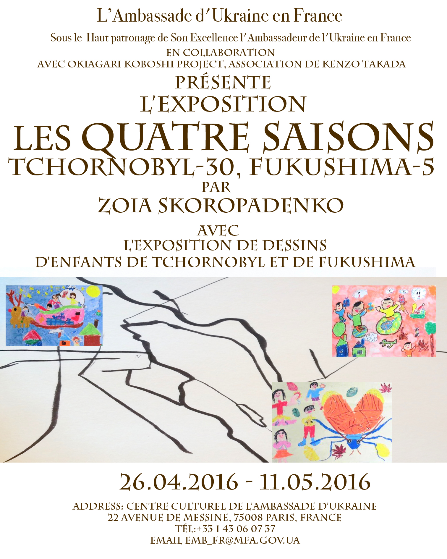 Four Seasons Exhibition in Paris