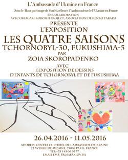 Four Seasons Exhibition in Paris