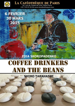 Coffee drinkers and the beans