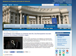 Ministry of foreign affairs news