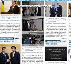 Embassy of Ukraine to Japan News