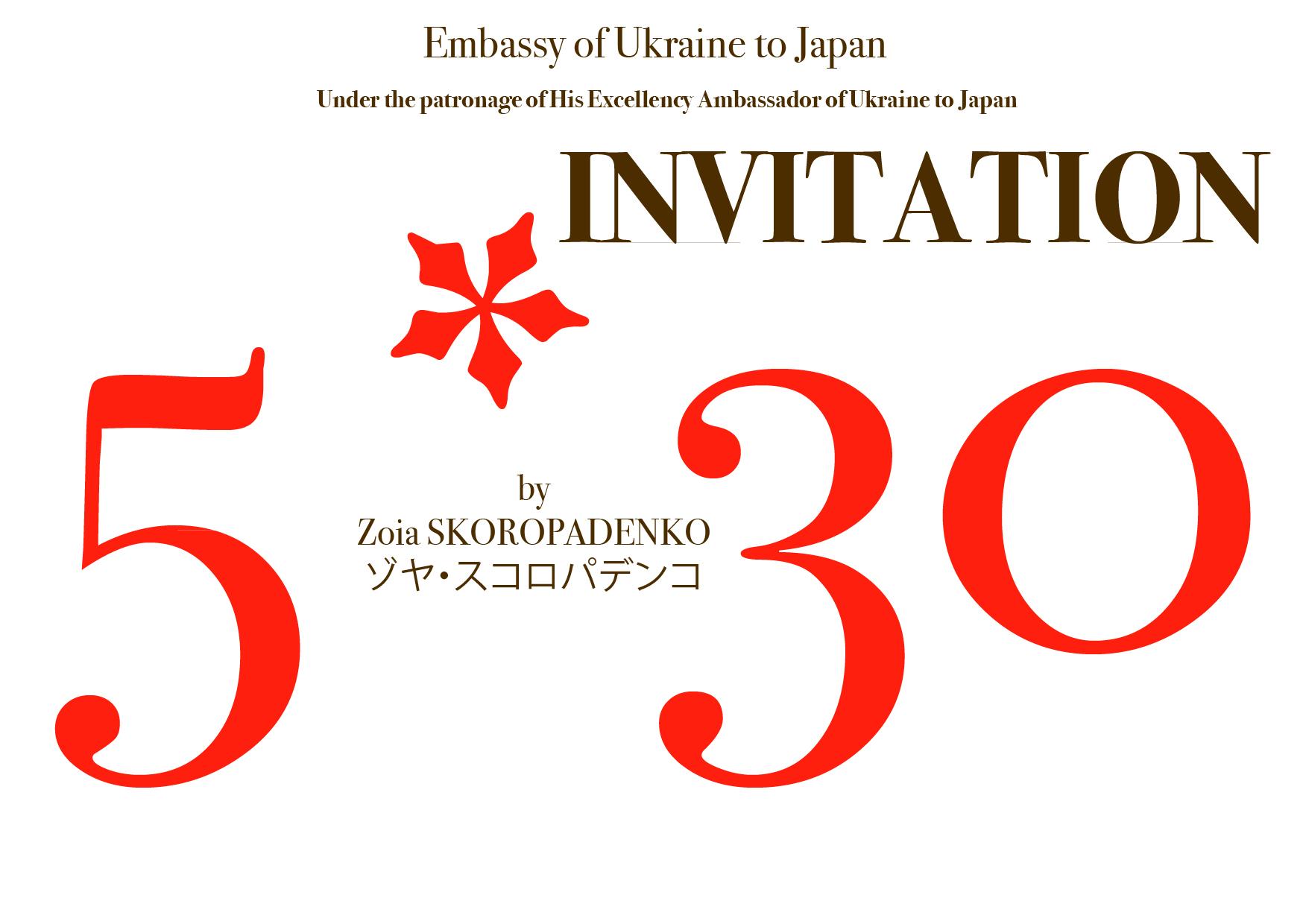 Exhibition 5*30 in Tokyo