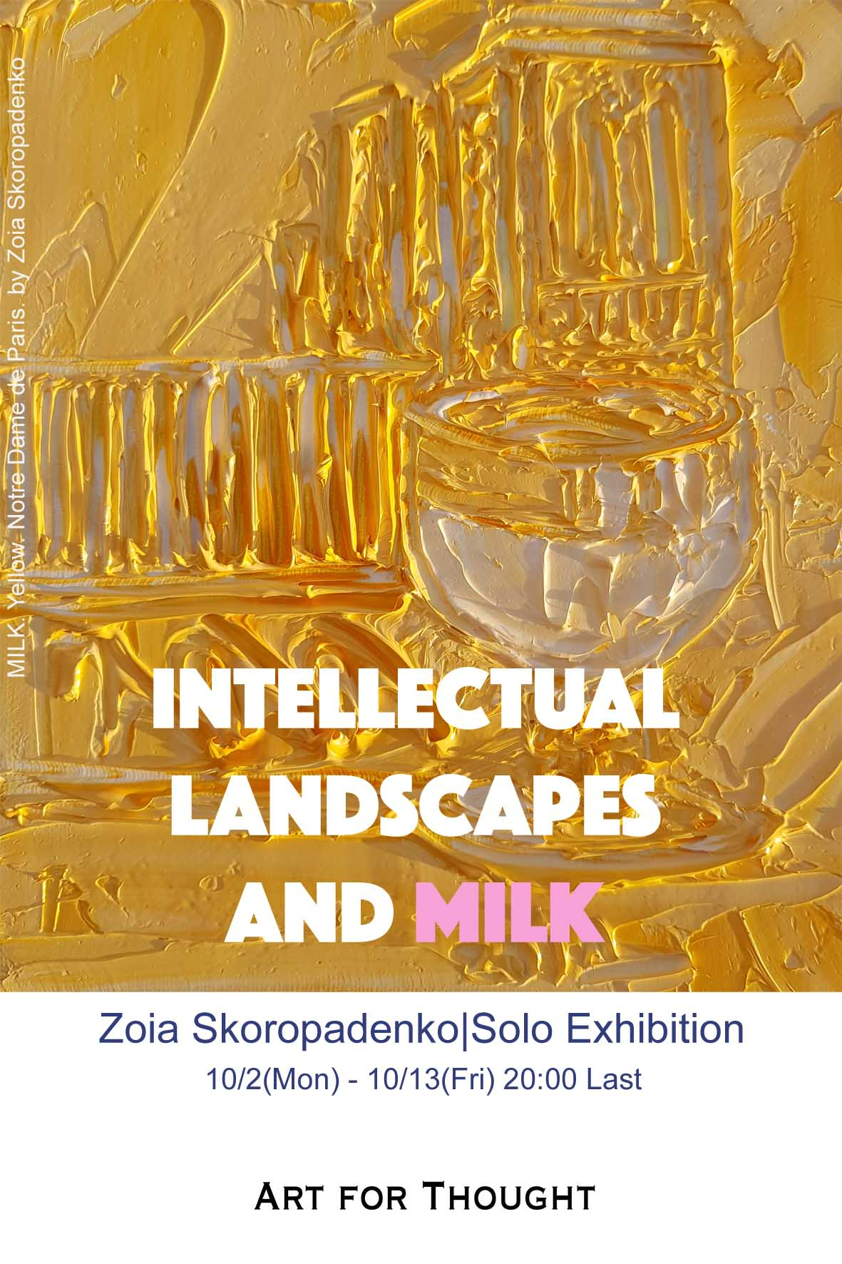 Intellectual Landscape and MILK