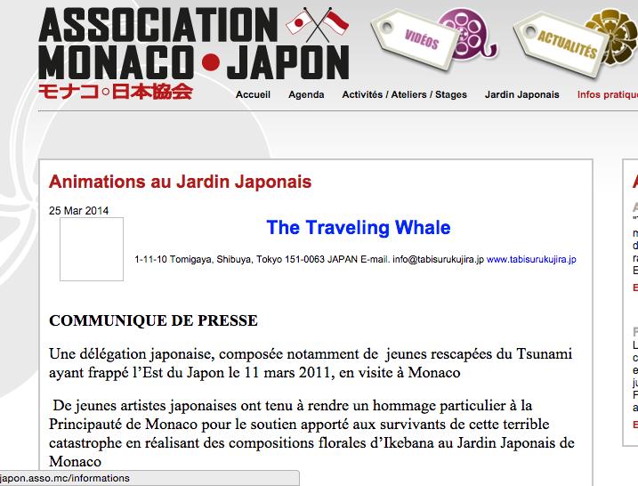 Monaco Japan Association News