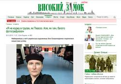 Zoia's interview for Vysoki Zamok