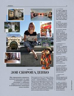 Interview for L'Officiel Magazine.