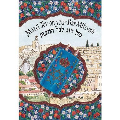 DC MU 104-Bar Mitzvah Greeting Card