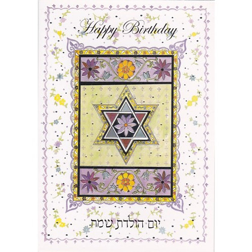 HJ 294-Happy Birthday Greeting Card