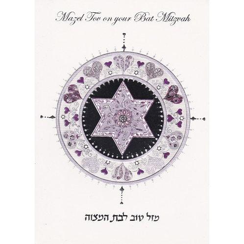 HJ 355-Bat Mitzvah Greeting Card