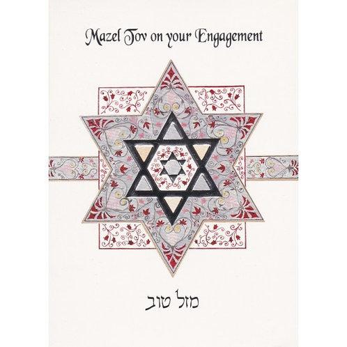 HJ 351-Engagment Greeting Card