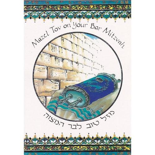 HJ 301-Bar Mitzvah Greeting Card