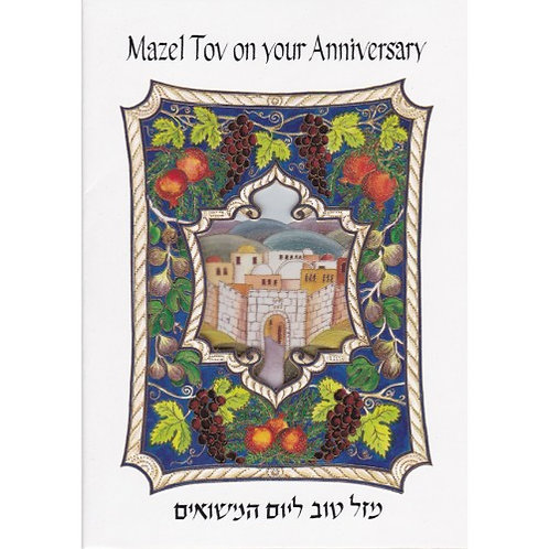 DC MU102-Anniversary Greeting Card