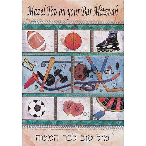 HJ 233-Bar Mitzvah Greeting Card