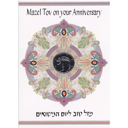 HJ 320-Anniversary Greeting Card