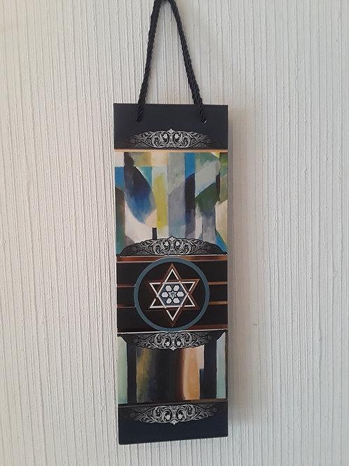 Jewish Star Wine Bag WB 10
