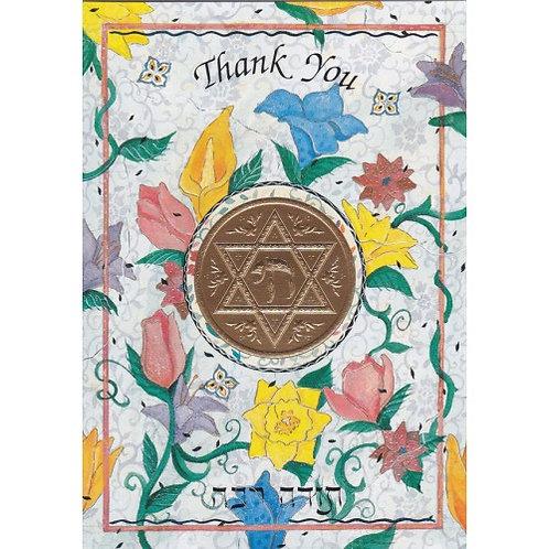HJ 234-Thank You Greeting Card
