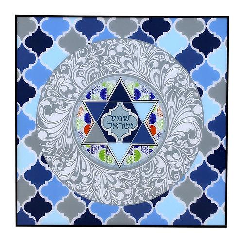 GP Blue Shema Israel-Jewish Home Blessing
