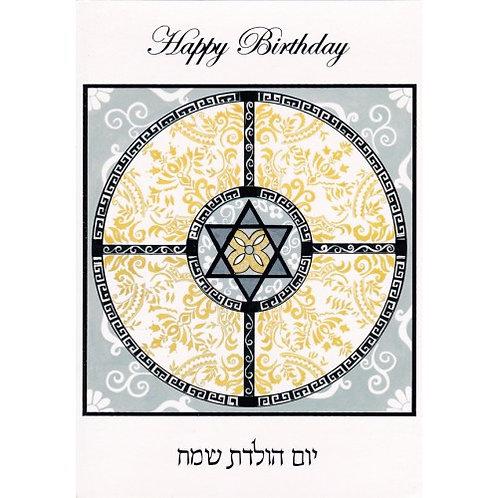 HJ 346-Happy Birthday Greeting Card