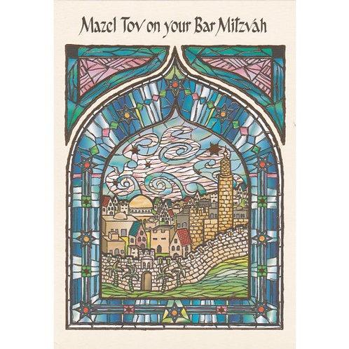 HJ 251-Bar Mitzvah Greeting Card