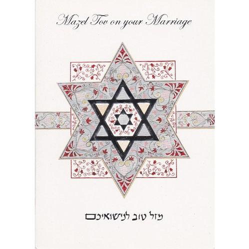 HJ 351-Wedding Greeting Card