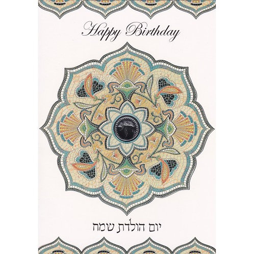 HJ 321-Happy Birthday Greeting Card