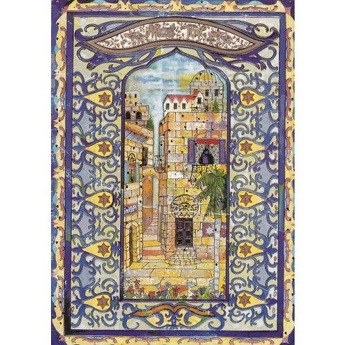 MS 105-Bar Mitzvah Greeting Card