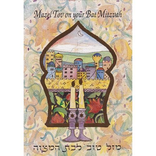 HJ 221-Bat Mitzvah Greeting Card
