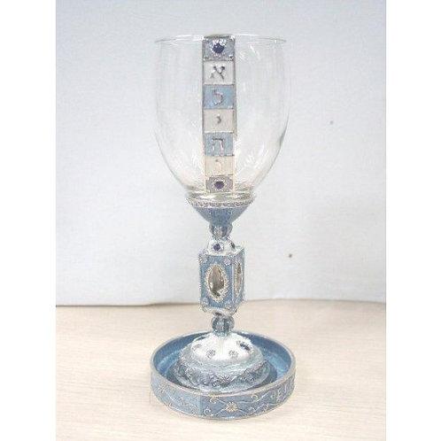 Eliyahu Wine Cup