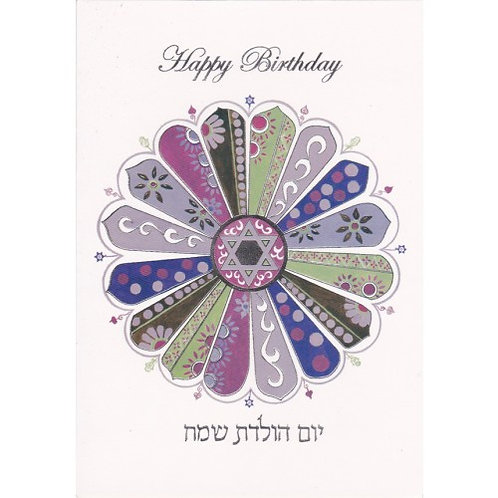 HJ 343-Happy Birthday Greeting Card