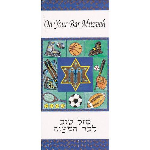 MH 6015-Bar Mitzvah