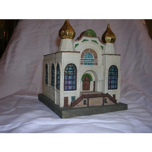 TZ 24-Old Mentefiore Congregation Tzedakah Box (Bronx, New York)