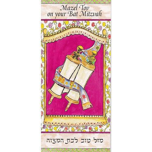 MH 6016-Bat Mitzvah