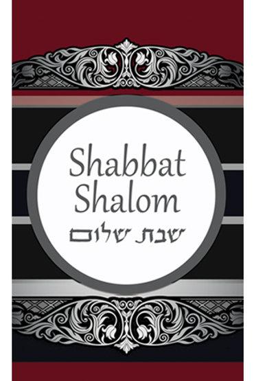 Shabbat Shalom Wine Bag WB 7