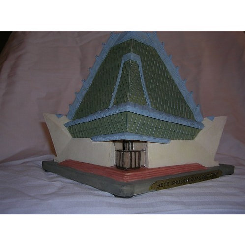TZ 13-Beth Sholom Tzedakah Box (Elkins Parks, Pennsylvania)