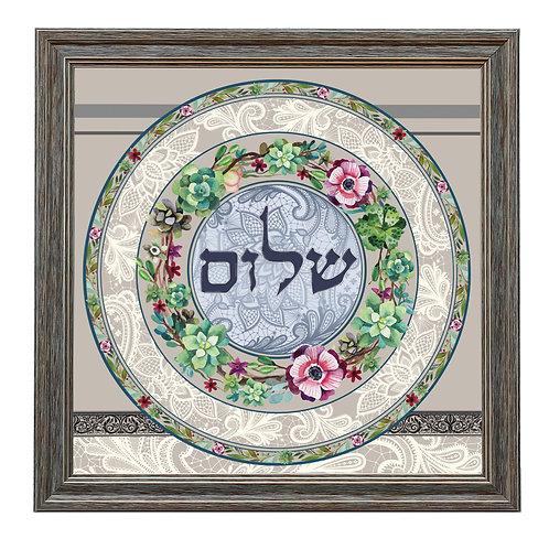 GP01-Elegant Floral Shalom Home Blessing