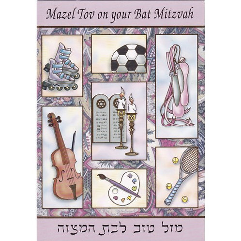 HJ 252-Bat Mitzvah Greeting Card