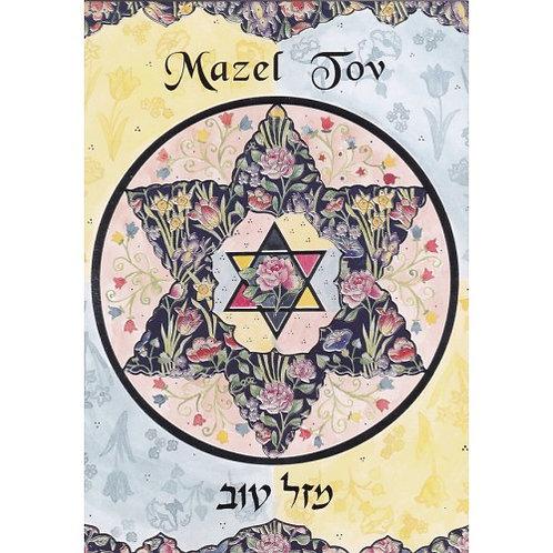 HJ 285-Mazel Tov Greeting Card