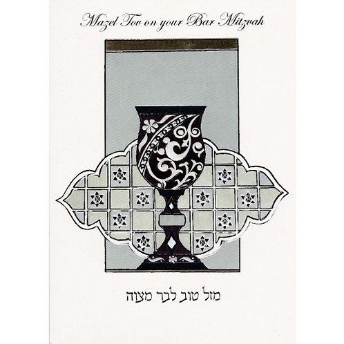 HJ 354-Bar Mizvah Greeting Card