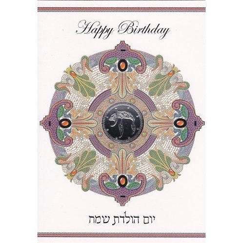HJ 320-Happy Birthday Greeting Card