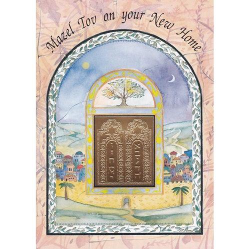 HJ 244-Mazel Tov Greeting Card