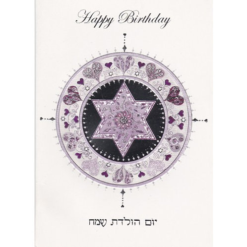 HJ 355-Happy Birthday Greeting Card