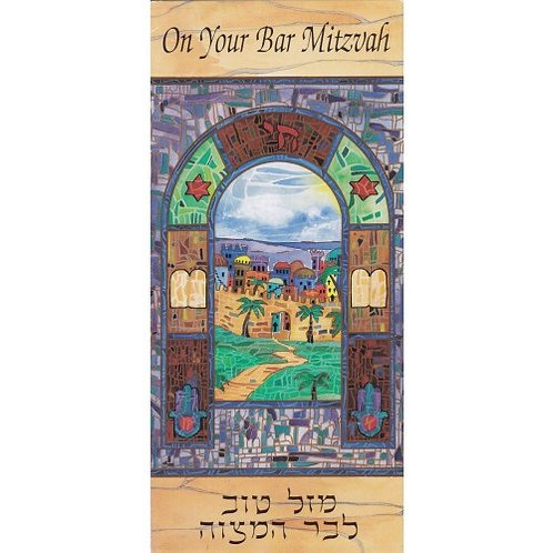 MH 6008-Bar Mitzvah