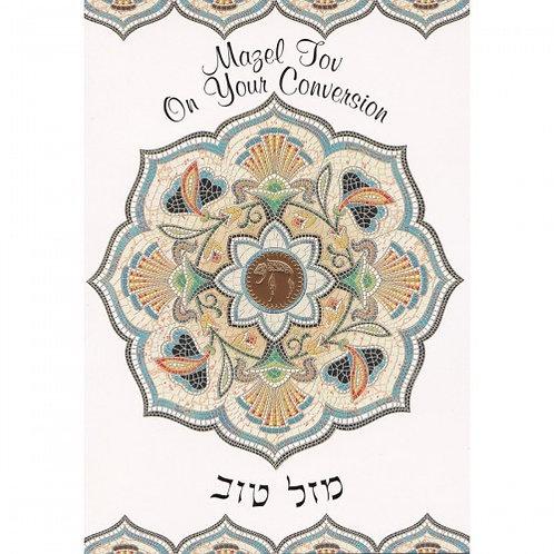 HJ 321-Mazel Tov Greeting Card